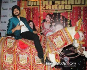Meri Shadi Karao Premiere